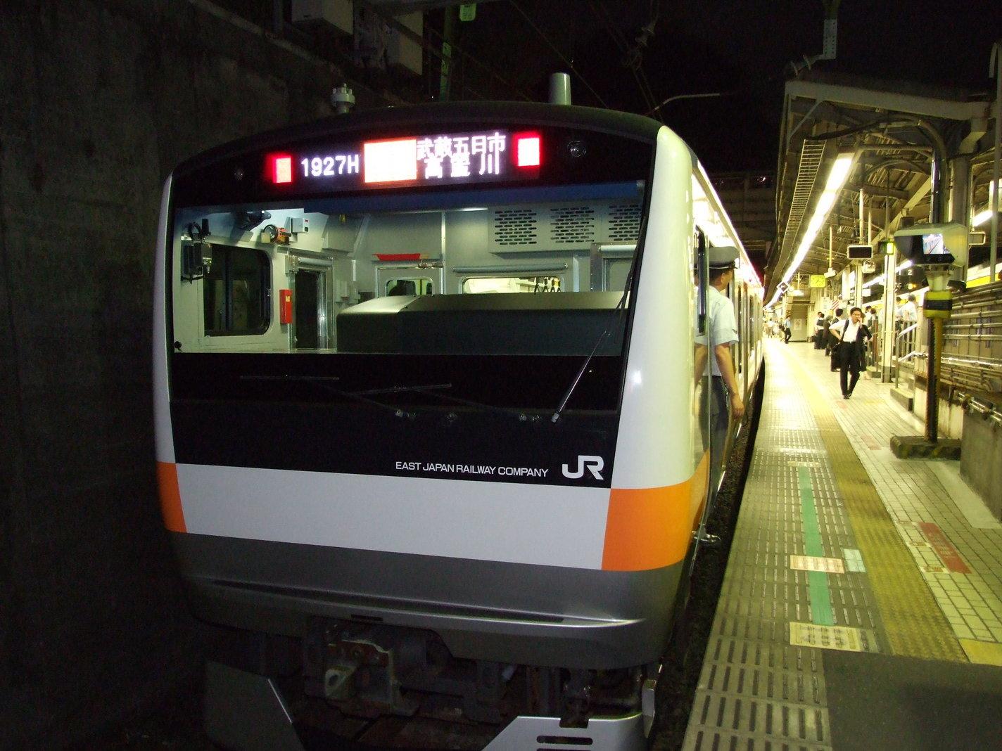 20080812190714