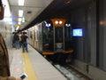 阪神なんば線 始発電車