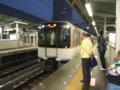 [鉄道][阪神][近鉄]阪神尼崎駅