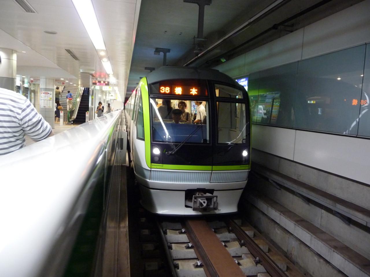 福岡市地下鉄七隈線