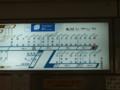 阪神梅田駅にて