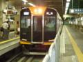 阪神三宮駅