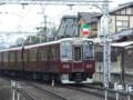 阪急8300系2次車