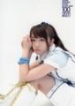 [峯岸みなみ]AKB48 峯岸みなみ