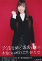 [小嶋陽菜]AKB48 小嶋陽菜