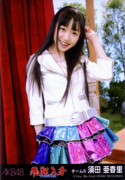 須田亜香里の画像 p1_1