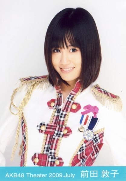 前田敦子の画像 p1_8