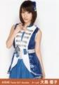 [大島優子]AKB48