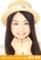 AKB48 島田晴香