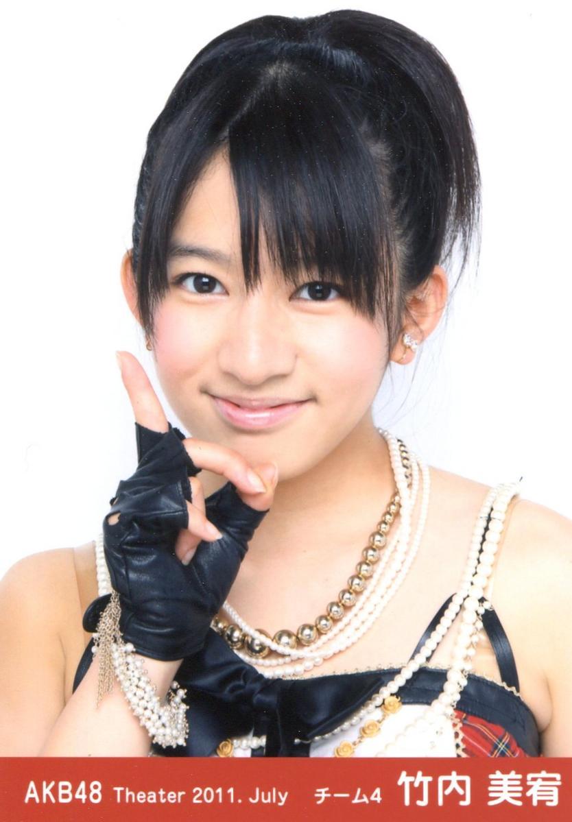 個別「[竹内美宥]AKB48」の写真、画像 - 月別11-07 - 秘密基地@秋葉原
