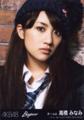 [高橋みなみ]AKB48