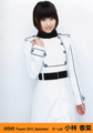 [小林香菜]AKB48