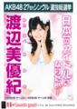 [渡辺美優紀]NMB48