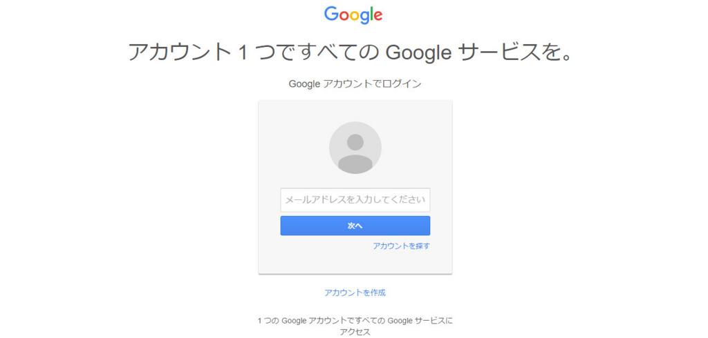 f:id:keigo-andante-17:20170304075637j:plain