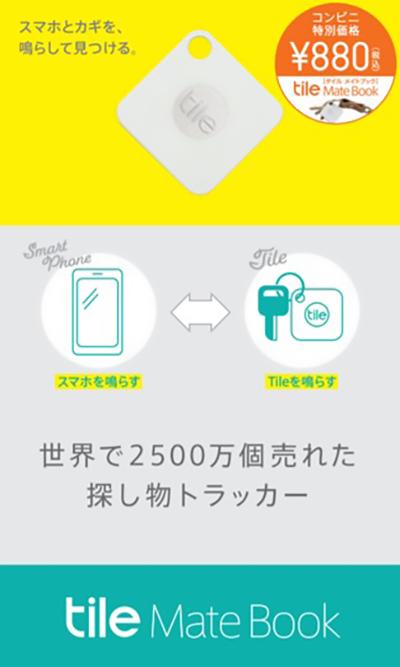 f:id:keigo1210:20200303230729j:plain