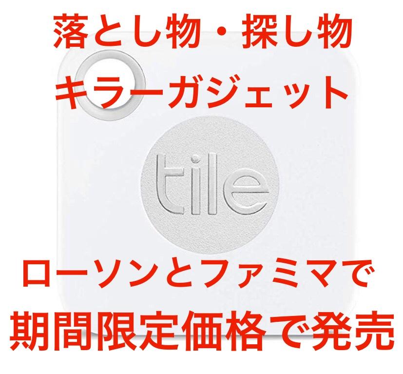 f:id:keigo1210:20200304082428j:plain