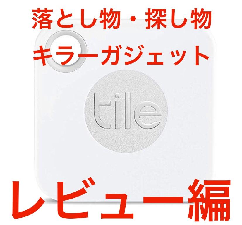 f:id:keigo1210:20200316231423j:plain