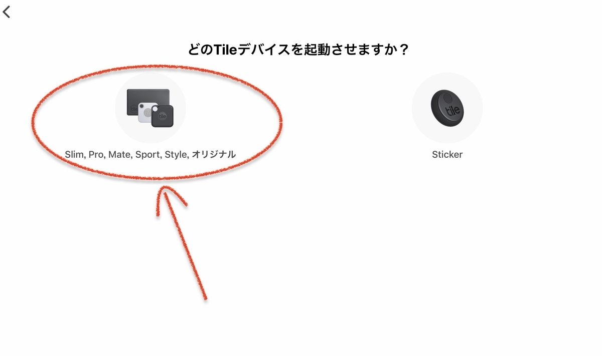 f:id:keigo1210:20200317185725j:plain