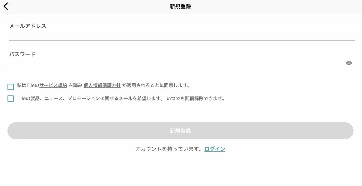 f:id:keigo1210:20200317185732j:plain