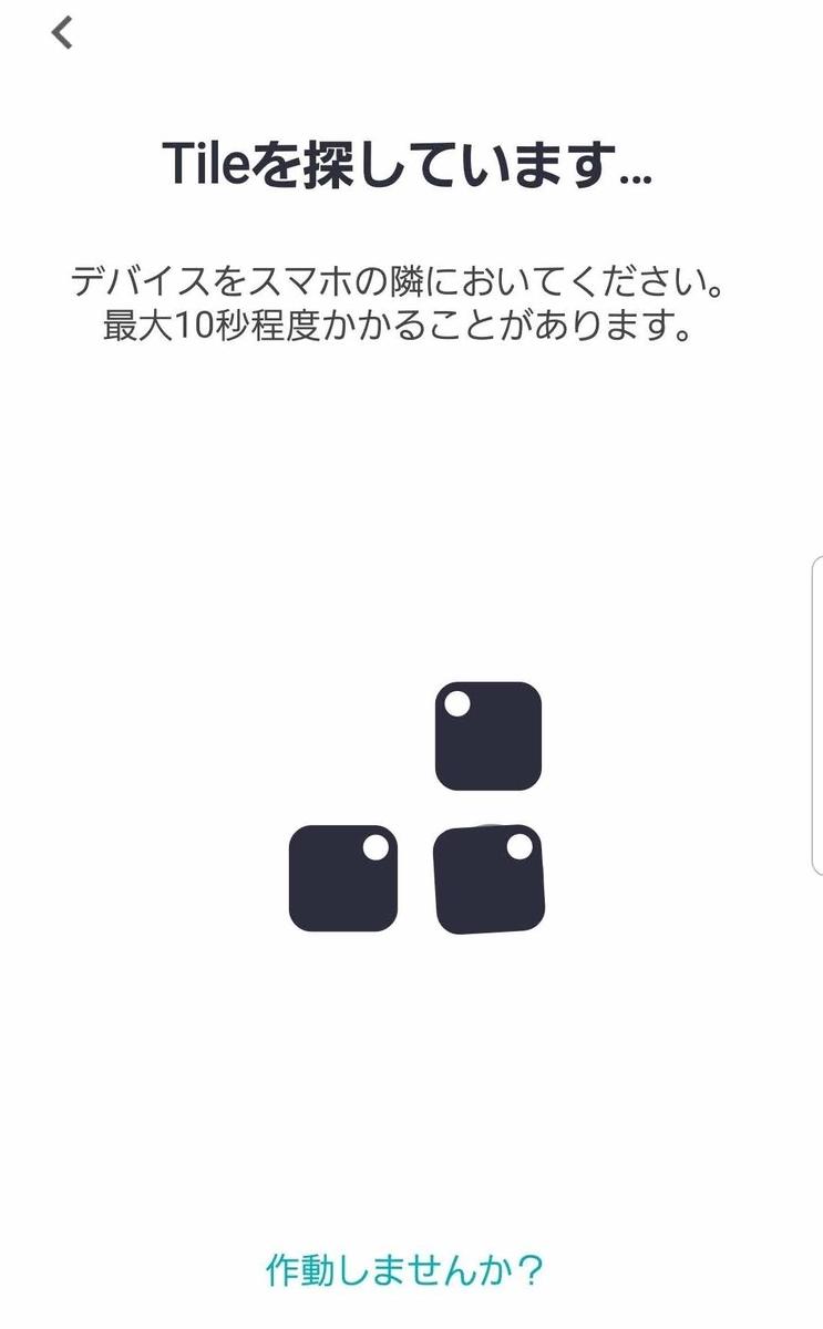 f:id:keigo1210:20200317231032j:plain