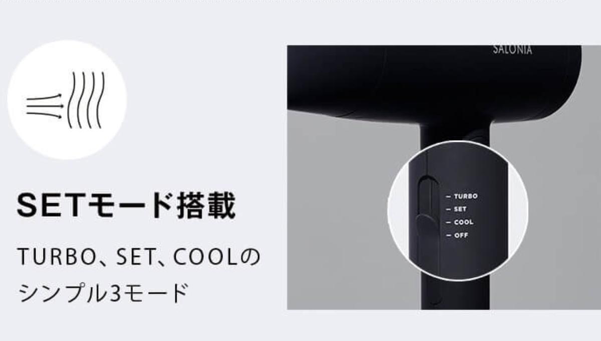 f:id:keigo1210:20200401001112j:plain