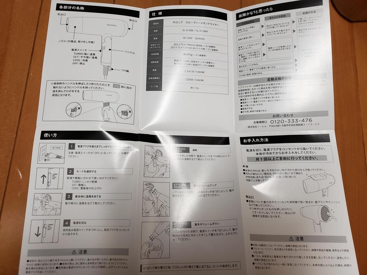 f:id:keigo1210:20200401003049j:plain