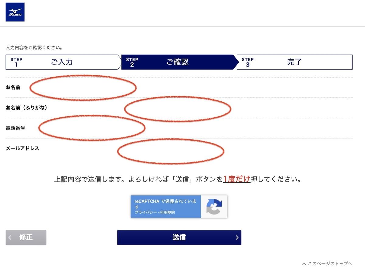 f:id:keigo1210:20200528203038j:plain