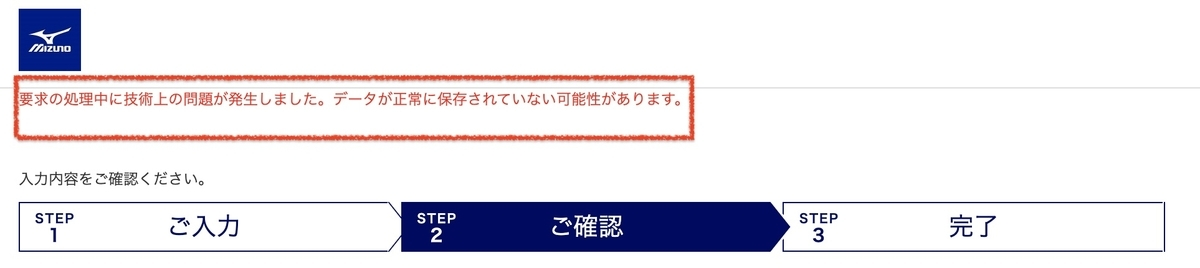 f:id:keigo1210:20200528203643j:plain