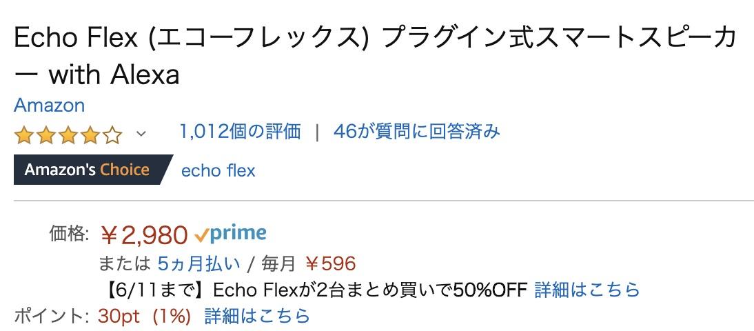 f:id:keigo1210:20200605185449j:plain