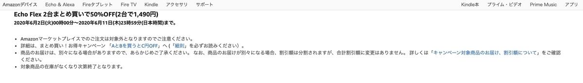 f:id:keigo1210:20200605190028j:plain