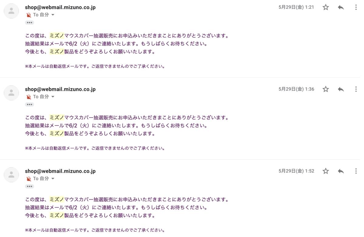 f:id:keigo1210:20200618214614p:plain