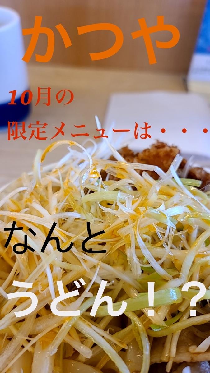 f:id:keigo1210:20201002225040j:plain