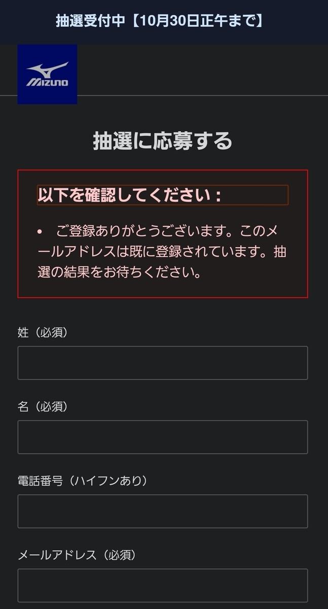 f:id:keigo1210:20201019234644j:plain