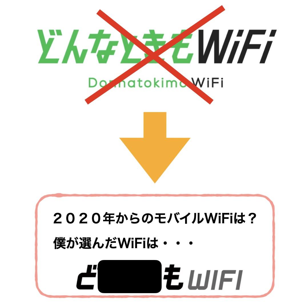 f:id:keigo1210:20201101025314j:plain