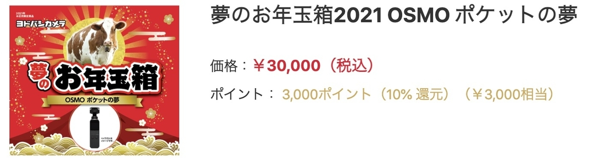 f:id:keigo1210:20201201225028j:plain