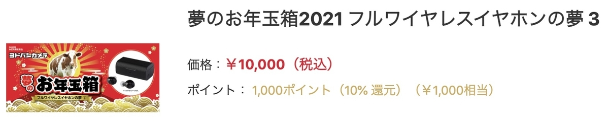 f:id:keigo1210:20201201232330j:plain