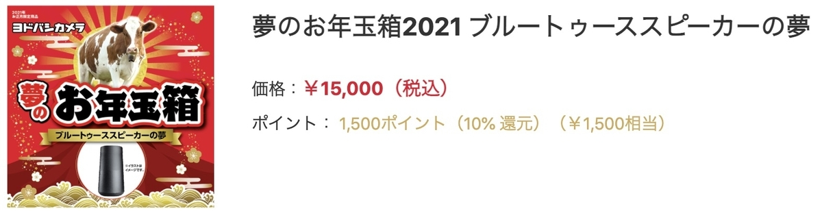 f:id:keigo1210:20201201233336j:plain