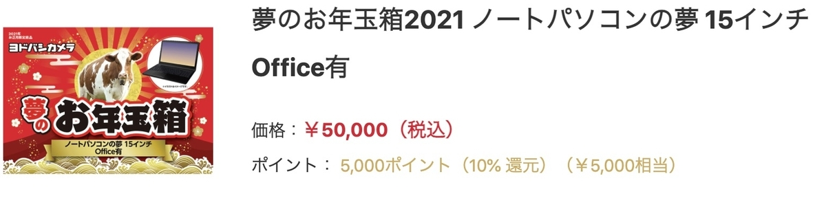 f:id:keigo1210:20201201233615j:plain