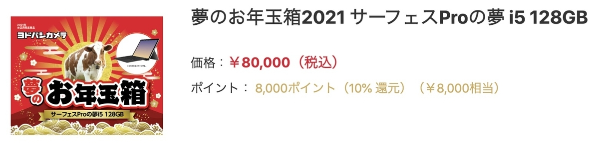 f:id:keigo1210:20201201235100j:plain