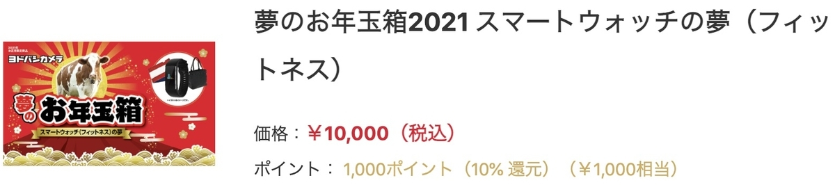 f:id:keigo1210:20201202001310j:plain