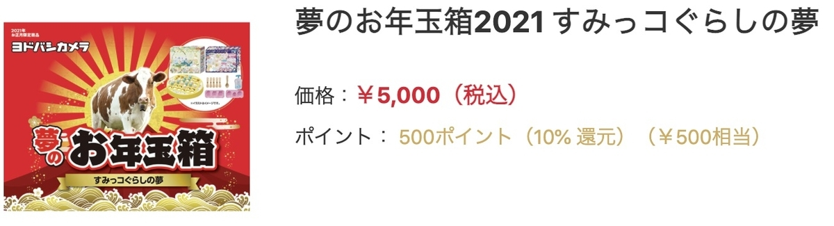 f:id:keigo1210:20201202001845j:plain