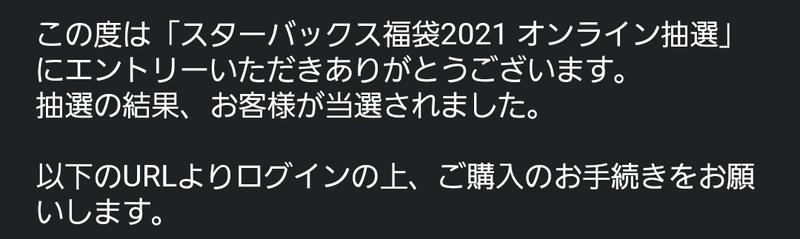 f:id:keigo1210:20210105235539j:plain