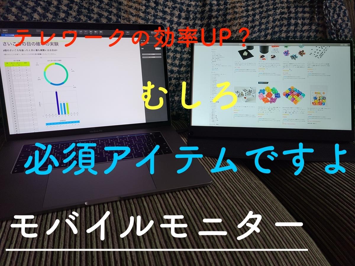 f:id:keigo1210:20210119004525j:plain