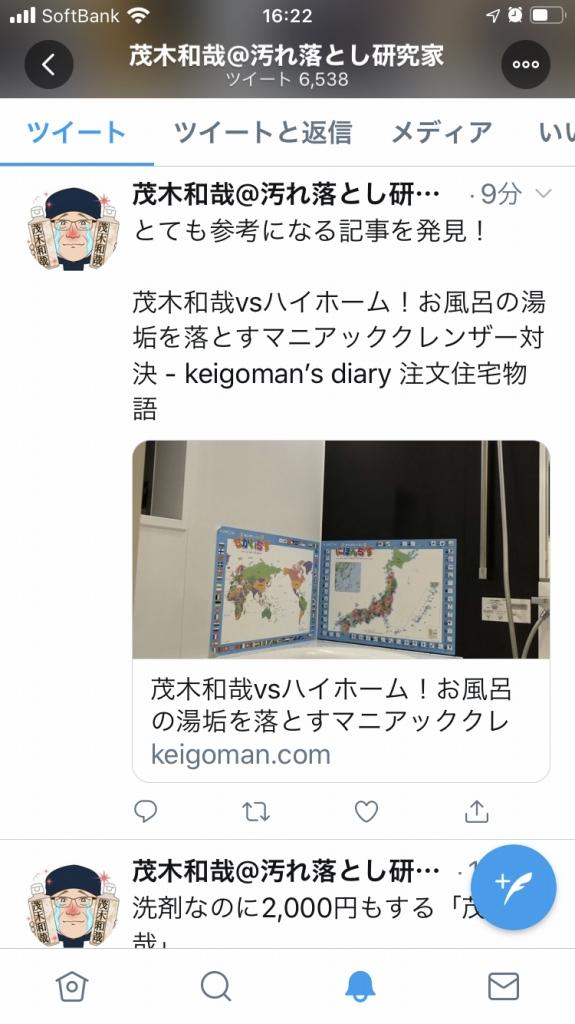 f:id:keigoman:20200123163448j:plain