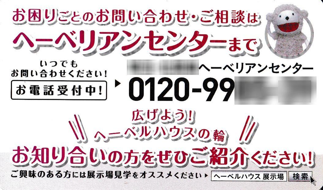 f:id:keigoman:20200520101759j:plain