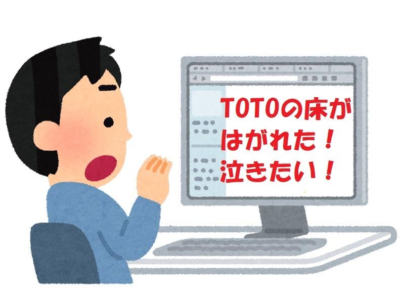 f:id:keigoman:20210914074831j:plain