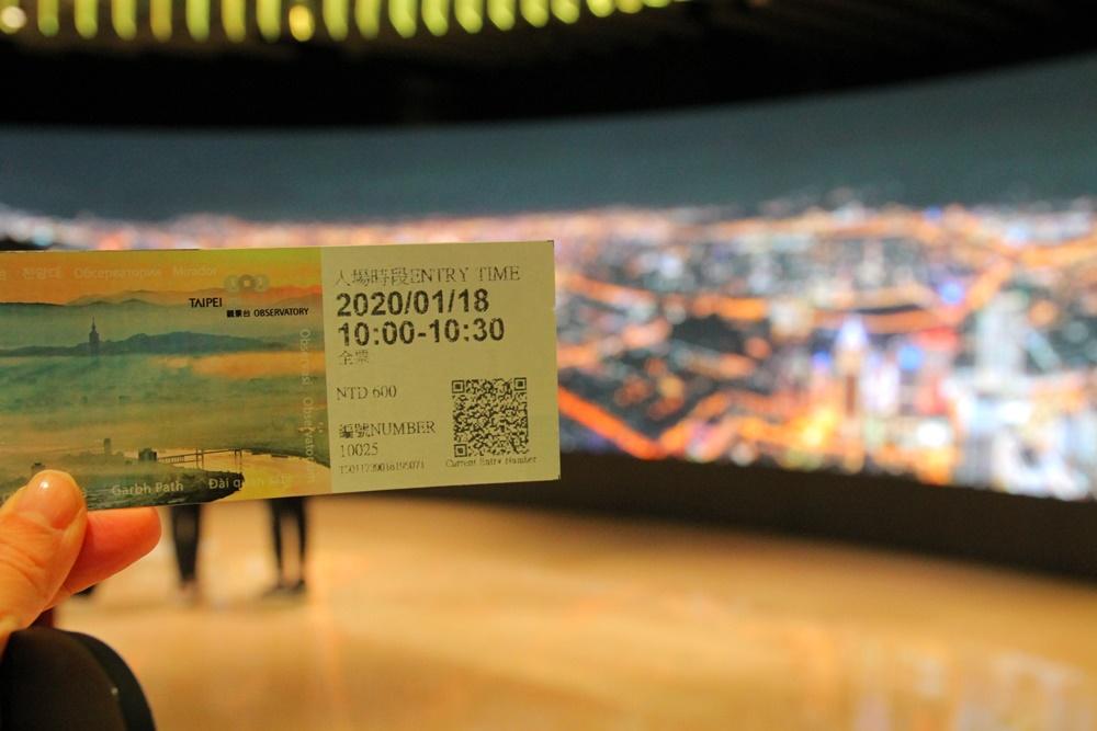 台北101チケット