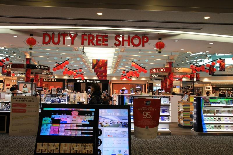 福岡空港免税店