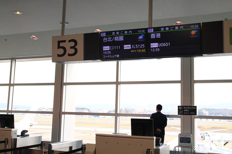 福岡空港国際線ゲート