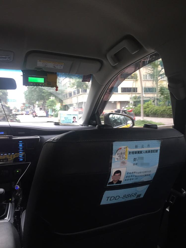 タクシー許可証